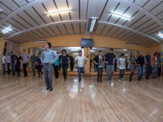 Pro Dance Studio