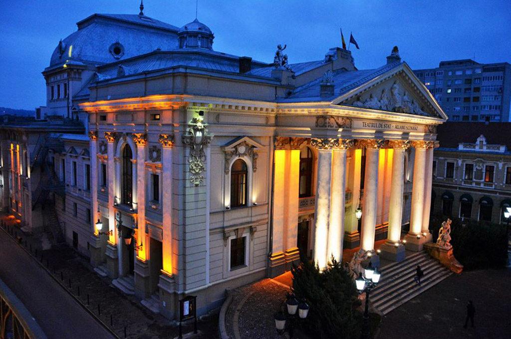 Teatrul de Stat Regina Maria 2