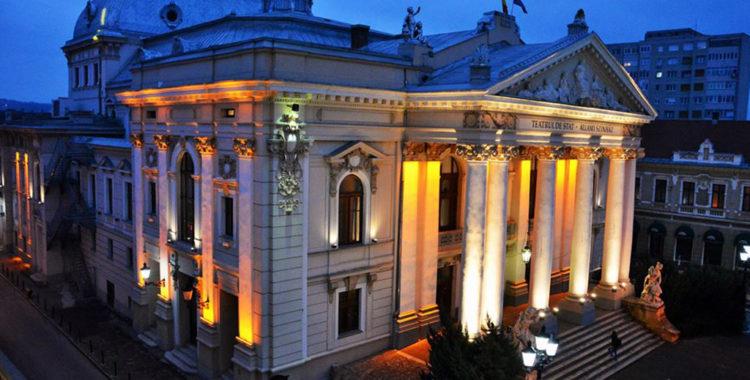 Teatrul de Stat Regina Maria 2 FITO