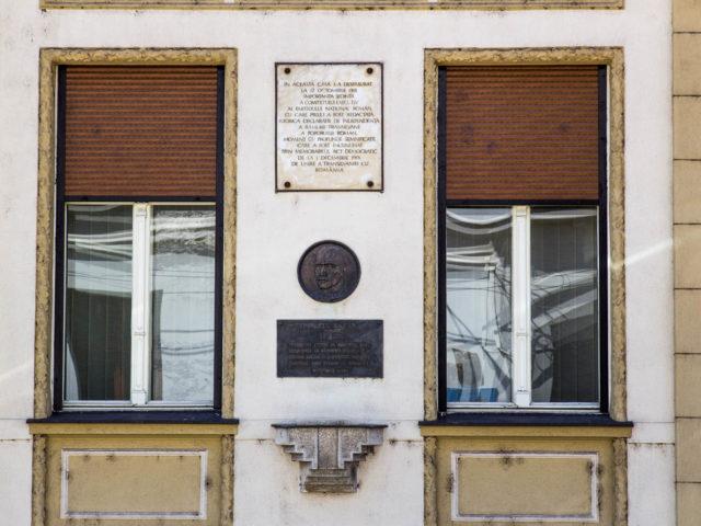 Muzeul Memorial Aurel Lazăr Oradea