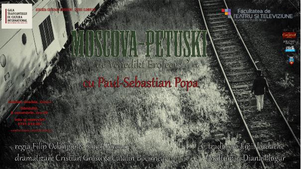 Gala Traficantului de Cultură Internațional - Moszkva Petuski