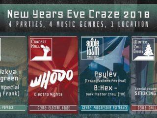 New Year`s Eve Craze 2018 – Revelion în Moszkva!